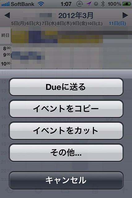 20120311010941