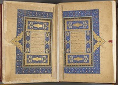 15th century Timurid Qur'an