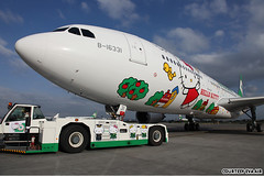 """Hello Kitty jet plane • <a style=""""font-size:0.8em;"""" href=""""http://www.flickr.com/photos/66379360@N02/6850965051/"""" target=""""_blank"""">View on Flickr</a>"""