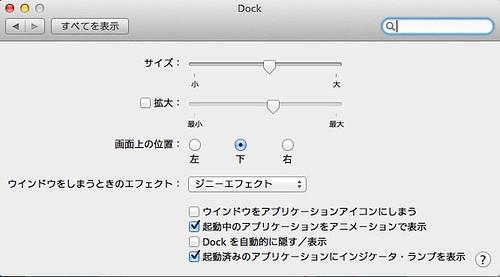 スクリーンショット 2012-02-25 13.30.04
