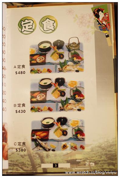 [桃園.美食]松風日本料理~前明石團隊.平實又飽足 @VIVIYU小世界