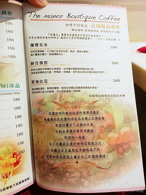 OYAMI CAFE10