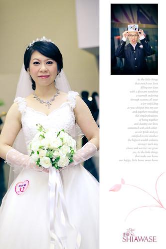 育偉&家卉婚宴紀錄-5