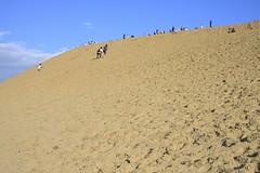 Tottori-sakyu Sand Dunes