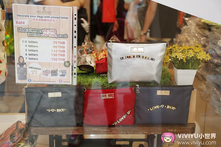 BKK,泰國戰利品,泰國買什麼,泰國購物血拼,泰國魅力驚喜特賣會,泰好買 @VIVIYU小世界