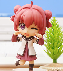 """Akari 4 • <a style=""""font-size:0.8em;"""" href=""""http://www.flickr.com/photos/66379360@N02/7830428026/"""" target=""""_blank"""">View on Flickr</a>"""