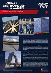 7493411166_b901ee5176_m Poster/-Fotoausstellung: Chinas Metropolen im Wandel: Die Zweite Transformation, 4. Auflage ($category)