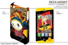 """Persona 4 Arena Skin 22 • <a style=""""font-size:0.8em;"""" href=""""http://www.flickr.com/photos/66379360@N02/7830751346/"""" target=""""_blank"""">View on Flickr</a>"""