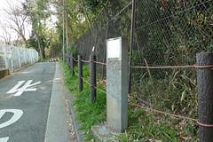 獅子ヶ谷市民の森(歴史と森の散歩道)(Street of History and Woods, Shishigaya Community Woods)