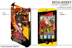 """Persona 4 Arena Skin 24 • <a style=""""font-size:0.8em;"""" href=""""http://www.flickr.com/photos/66379360@N02/7830750500/"""" target=""""_blank"""">View on Flickr</a>"""