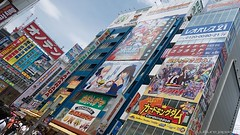 """Akihabara Summer 4 • <a style=""""font-size:0.8em;"""" href=""""http://www.flickr.com/photos/66379360@N02/7608677126/"""" target=""""_blank"""">View on Flickr</a>"""
