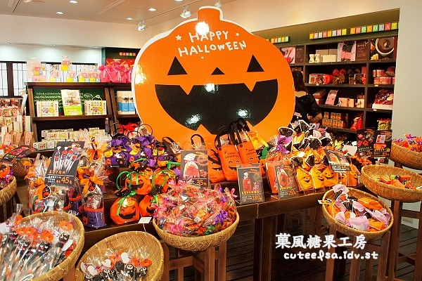 【宜蘭員山】菓風糖果工房@色彩繽紛的造型糖果屋 @ 愛小莎@生活五四三 :: 痞客邦