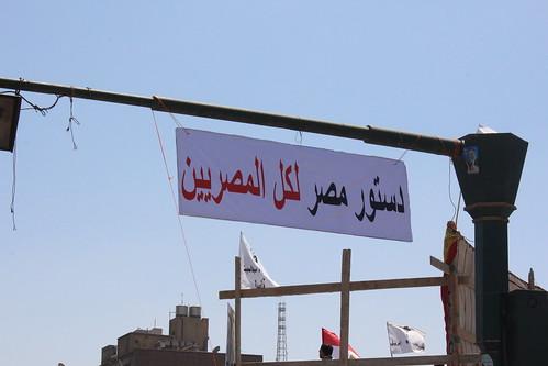 #Tahrir #Apr20 دستور مصر لكل المصريين