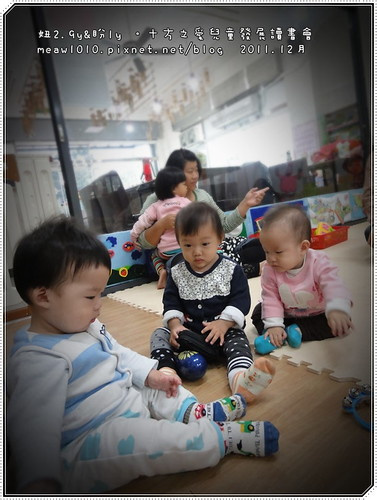 『媽咪心靈雞湯』十方之愛兒童發展讀書會。妞2.9y&盼1y 2011.12月 @ 妞'Mon 的幸福花園 :: 痞客邦