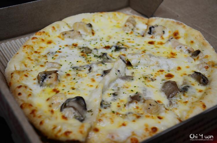 Pizza Hut輕Q餅皮06.jpg