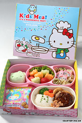 """Hello Kitty Bento meal • <a style=""""font-size:0.8em;"""" href=""""http://www.flickr.com/photos/66379360@N02/6850966099/"""" target=""""_blank"""">View on Flickr</a>"""