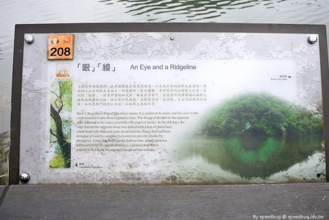 後慈湖 (44)