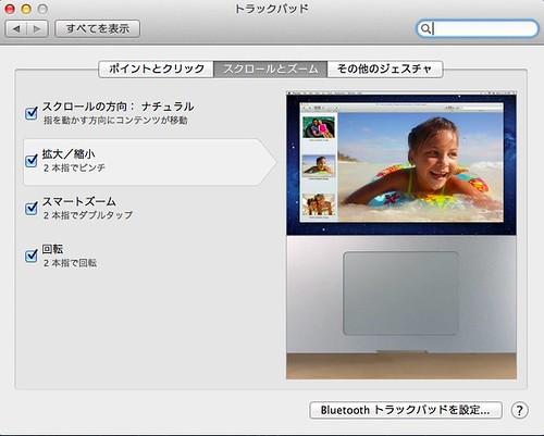 スクリーンショット 2012-02-25 13.15.51