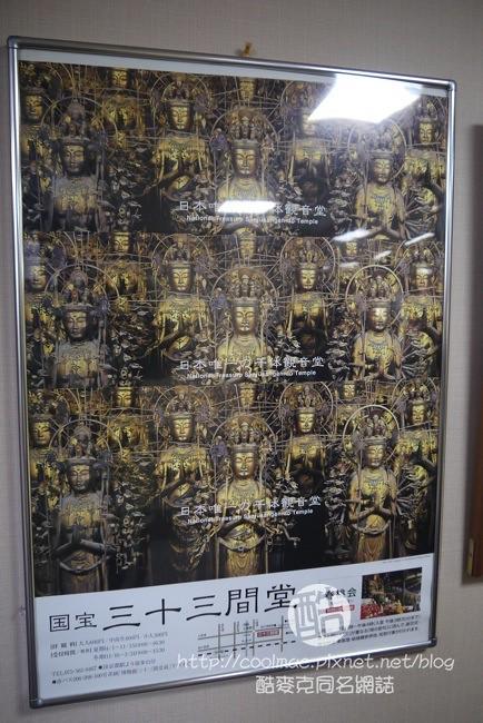 關西自由行(京都大阪神戶+城崎溫泉美山町)。行程篇   酷麥克同名網誌