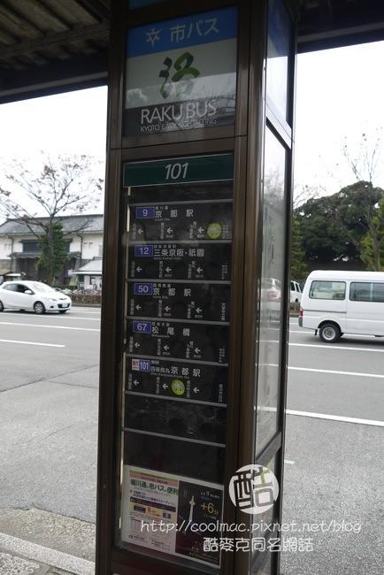 P1080447
