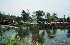 32-28-86 20 - Staffordshire Moorlands Pagoda (1)