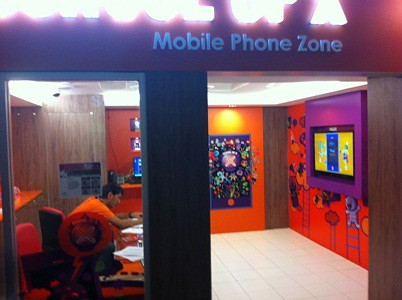 Kidzania Mobile Phone
