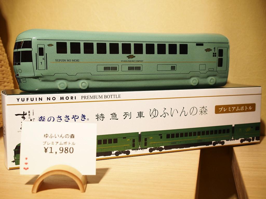 P1290122
