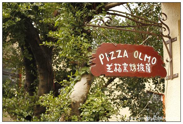[美食.三芝]PIZZA OLMO芝柏窯烤披薩~令人驚艷.窯烤豬腳 @VIVIYU小世界