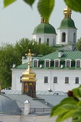 ucraina 1 095
