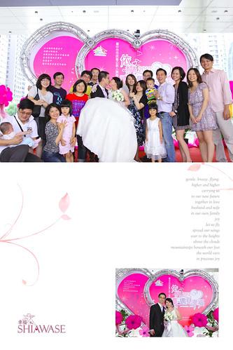 育偉&家卉婚宴紀錄-13