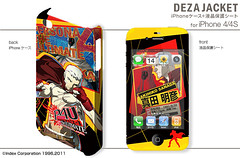 """Persona 4 Arena Skin 18 • <a style=""""font-size:0.8em;"""" href=""""http://www.flickr.com/photos/66379360@N02/7830752996/"""" target=""""_blank"""">View on Flickr</a>"""