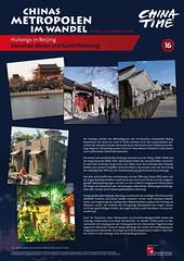 7493411612_83a013b239_m Poster/-Fotoausstellung: Chinas Metropolen im Wandel: Die Zweite Transformation, 4. Auflage ($category)