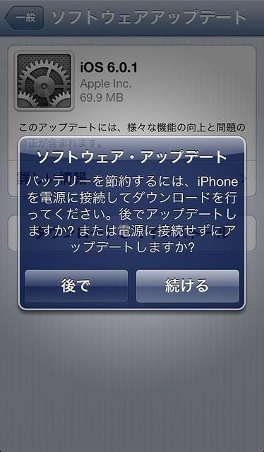 20121104095044