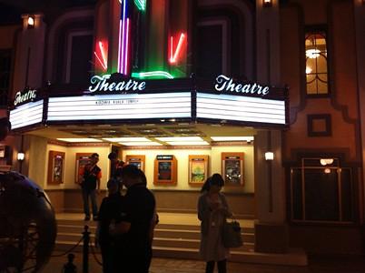 Kidzania Theatre