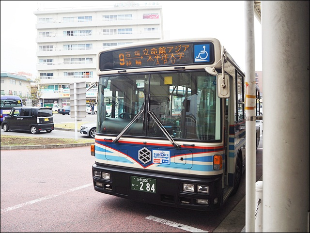 PB230307