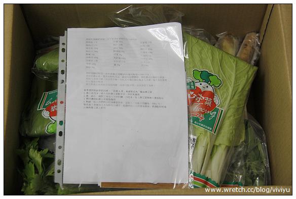 [禮物]感謝小熊姐姐辦的好菜箱送禮活動~免出門買菜 @VIVIYU小世界