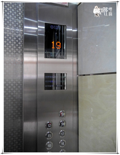 P1110345