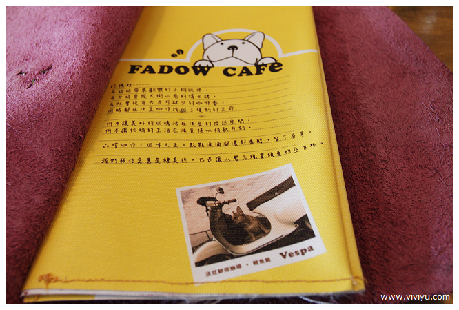 咖啡,桃園,美食 @VIVIYU小世界