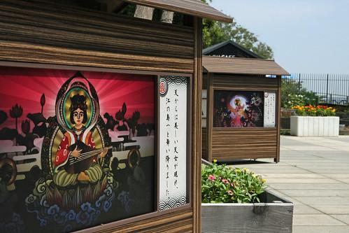江の島(灯籠)(Enoshima Island)