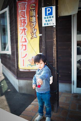 日本-北海道-富良野-まさ屋 (Masaya) @ 夏天的西瓜 :: 痞客邦