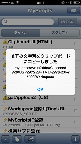 clipboard_copy