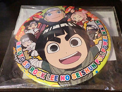 """TAC Naruto 13 • <a style=""""font-size:0.8em;"""" href=""""http://www.flickr.com/photos/66379360@N02/8958010996/"""" target=""""_blank"""">View on Flickr</a>"""
