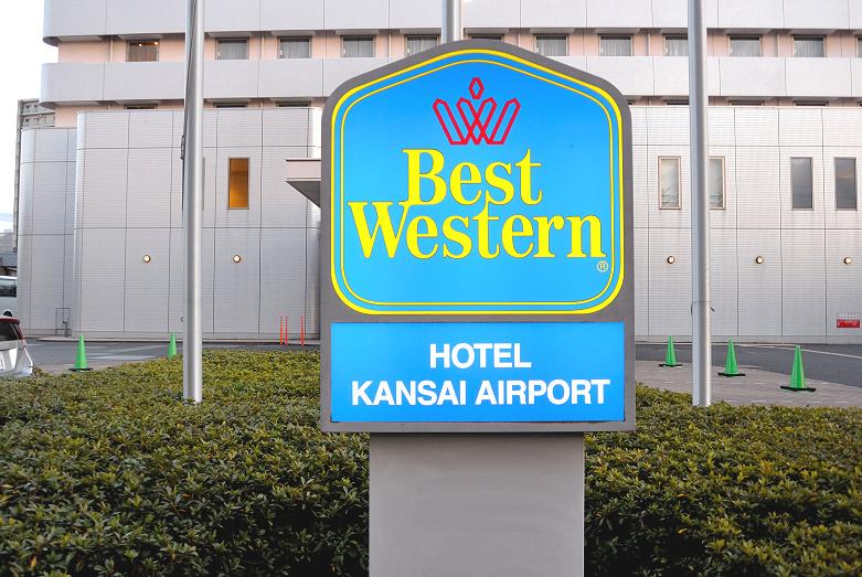 best western8.jpg