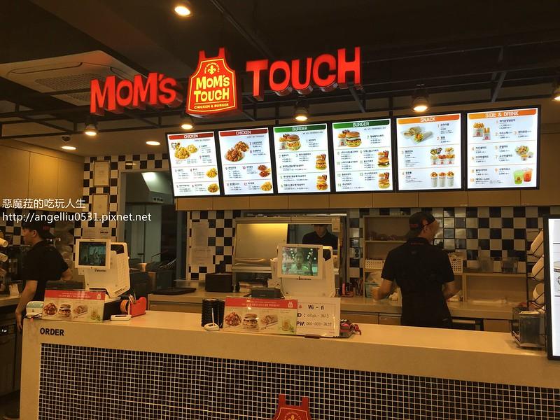韓國旅遊│弘大站 最新熱門店家【MOM'S TOUCH漢堡炸雞店】食記