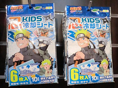 """TAC Naruto 15 • <a style=""""font-size:0.8em;"""" href=""""http://www.flickr.com/photos/66379360@N02/8956809555/"""" target=""""_blank"""">View on Flickr</a>"""