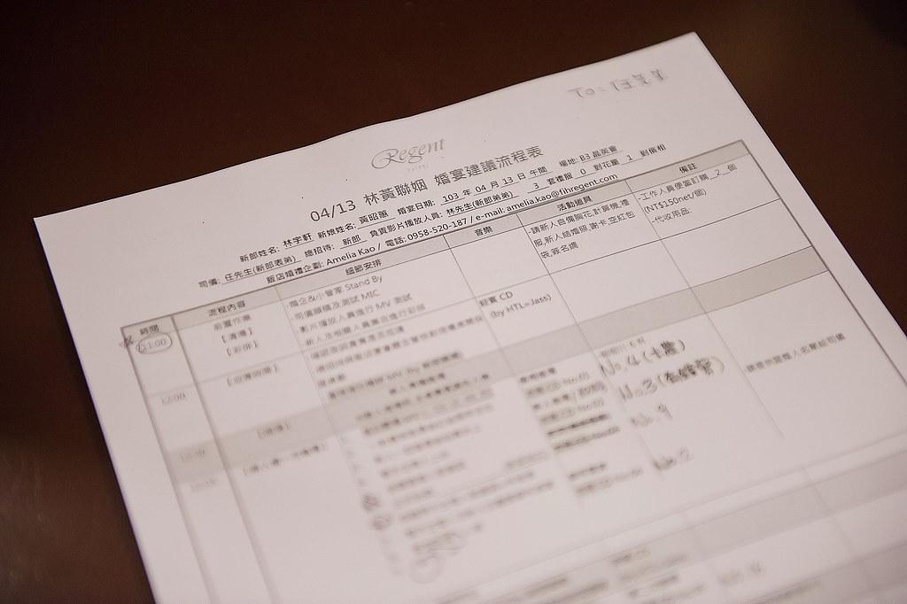 DSC0019.jpg