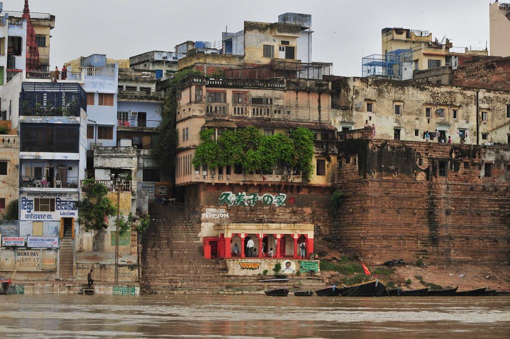 Day of Varanasi
