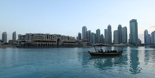 See bei Dubai Mall