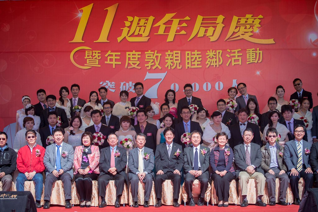 2014-STSP-group-marriage-38