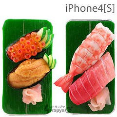 """Iphone Food Case 16 • <a style=""""font-size:0.8em;"""" href=""""http://www.flickr.com/photos/66379360@N02/11860639685/"""" target=""""_blank"""">View on Flickr</a>"""